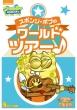 Spongebob Squarepants: Spongebob On Tour