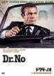 Dr.No