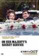 On Her Majesty`s Secret Service