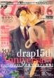 Drap (�h��)2015�N 6����