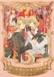 CARDCAPTOR SAKURA: Nakayoshi 60th Anniversary Edition 5