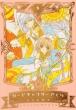 CARDCAPTOR SAKURA: Nakayoshi 60th Anniversary Edition 6