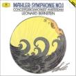 Sym, 1, : Bernstein / Concertgebouw O