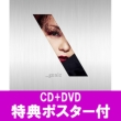 _genic (CD+DVD)[+Special Poster]
