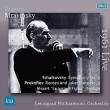 Tchaikovsky Symphony No.5, Prokofiev Romeo & Juliet Suite No.2, Mozart : Mravinsky / Leningrad Philharmonic (Bergen 1961)