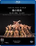 Bejart Ballet Lausanne : Le Sacre du Printemps, Cantate 51, Syncope (2012)