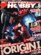 �d��hobby Magazine (�f���Q�L�z�r�[�}�K�W��)2015�N 6����