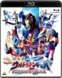 Gekijou Ban Ultraman Ginga S Kessen!Ultra 10 Yuushi!!