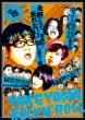 Takeyama Rockn`roll Vol.15