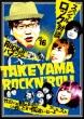 Takeyama Rockn`roll Vol.16