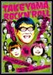 Takeyama Rockn`roll Vol.18