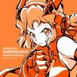 Senkizesshou Symphogear Gx Character Song 2 Hibiki Tachibana