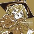 Senkizesshou Symphogear Gx Character Song #08