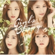 Girl' s Story [First Press Limited Edition A] (CD+DVD+Goods)