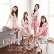 Girl' s Story [First Press Limited Edition B] (CD+DVD)