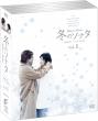 Winter Sonata Soft Box Vol.1