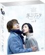 Winter Sonata Soft Box Vol.2