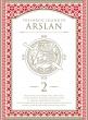 Arslan Senki 2