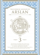 Arslan Senki 3