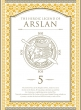 Arslan Senki 5