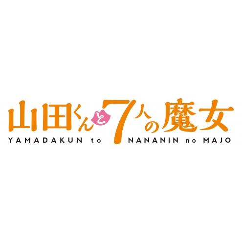 Yamada Kun To Nana Nin No Majo Vol.3