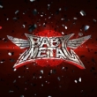 BABYMETAL -LTD.EDITION (EU Edition CD+DVD)