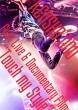 Ono Kensho First Live&Documentary Dvd