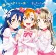 Gekijou Ban[love Live!The School Idol Movie]single 3