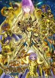 Saint Seiya -Soul Of Gold-2
