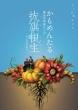 Kamomental Tandoku Live Bakkikonsei-Aru Kyoudai No Monogatari-