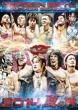 Dragon Gate 2014 `natsu No Jin`