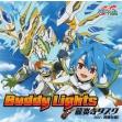 Buddy Lights : �t���[�`���[�J�[�h �o�f�B�t�@�C�g �n���h���b�hed�e�[�}