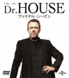 House M.D.Season 8 Value Pack