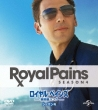Royal Pains Season 4 Value Pack
