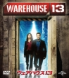 Warehouse 13 Season1 Value Pack