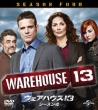 Warehouse 13 Season4 Value Pack
