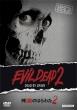 Evil Dead 2-Dead By Dawn