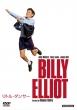 Billy Eliot