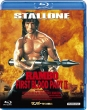 Rambo First Blood Part2