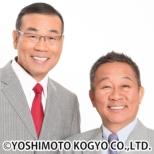All Hanshin Kyojin Yonjusshuunen Yanoni Manzai Best Gojuppon