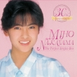 �uC�v30th Anniversary THE PERFECT SINGLES BOX(��)(40CD+DVD)�y���S����Ձz