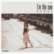 I`m The One