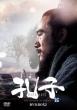 �E�q Dvd-box 2