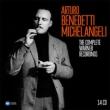 Michelangeli: The Complete Warner Recordings