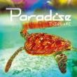 Paradise (+DVD)