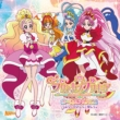 Go!Princess Precure Vocal Album 1