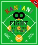 Kanjani 8 Godai Dome Tour Eight*eighter Omonnakattara Dome Suimasen