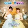 Cinderella Party! Derepa De Night Wo Kikanaito!! -Akaruku Seiso Ni Kawaiku Kiyoku-