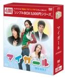 �}�C�K�[�� Dvd-box1 �V���v����