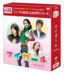 �}�C�K�[�� Dvd-box2 �V���v����